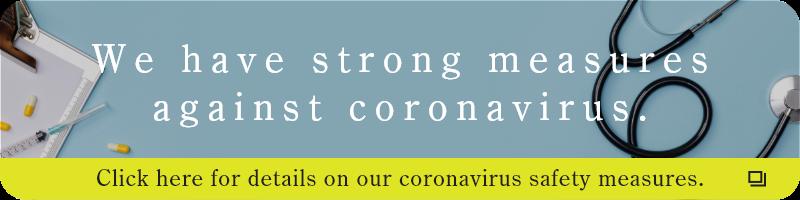 新型コロナウイルスの感染対策を強化しています